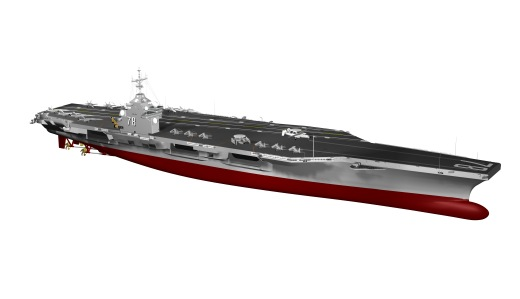 The USS Gerald R. Ford (CVN-78) is an aircraft carrier under construction for the United States Navy.
